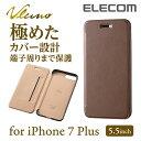 【送料無料】iPhone7 Plus ケース ソフトレザーカバー 手帳型 Vluno スリムタイプ 極み設計 ブラウン:PM-A16LPLFABR [ELECOM(エレコム)]【税込2160円以上で送料無料】
