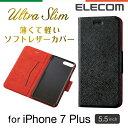 【送料無料】iPhone7 Plus ケース ソフトレザーカバー 手帳型 Ultra Slim 薄型 CORONET社製イタリアンソフトレザー使用 ブラック:PM-A16LPLFILMBK [ELECOM(エレコム)]【税込2160円以上で送料無料】