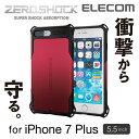 【送料無料】iPhone7 Plus ケース 衝撃吸収 ZEROSHOCK スリムケース レッド:PM-A16LZERORD [ELECOM(エレコム)]【税込2160円以上で送料無料】