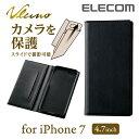 [アウトレット]iPhone7 ケース ソフトレザーカバー 手帳型 Vluno カメラレンズを守るスライドタイプ ブラック:PM-A16MPLFSLBK [ELECOM(エレコム)]【税込2160円以上で送料無料】