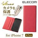 【送料無料】iPhone7 ケース ソフトレザーカバー 手帳型 Vluno カメラレンズを守るスライドタイプ レッド:PM-A16MPLFSLRD [ELECOM(エレコム)]【税込2160円以上で送料無料】