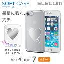 iPhone7 ケース ソフトケース 背面ミラーデザイン ハート レディース:PM-A16MUCATM05 [ELECOM(エレコム)]【税込2160円以上で送料無料】