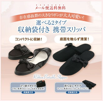 With satin ribbon mobile slippers for women size (22-24 cm) entrance exams / interviews and school briefing / formal
