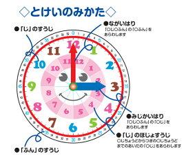 すべての講義 時計の学習 : 時計の読み方ポスター】学習 ...