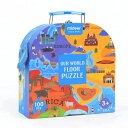 ワールドフロアパズル 幼児向け世界地図ジグソーパズル100ピース