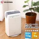 \最安挑戦★8,980円/加湿空気清浄機 コンパクト 空気清...