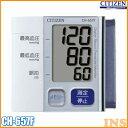 シチズン 血圧計CH657F 【K】【TC】