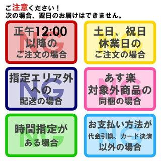 �ݽ���ɥ쥹���ĥ���ʡ��ۥ磻�ȡ����å��֥饦���å��ԥ�IC-FDC1-WP��IC-FDC1-T��IC-FDC1-P�̤դȤ�ʡ��ݽ�͡�����̵���ۡڥ����ꥹ������ޡۡڡ�2�ۡڤ����ڡۡ�532P14Aug16��