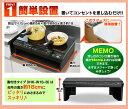 【_送料無料】2口IHクッキングヒーター 1400W IHK-...