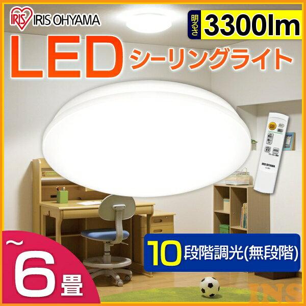 シーリングライト LEDシーリングライト 6畳 調光 3300lm CL6D-4.0 アイリスオーヤマ【送料無料】【●2】【あす楽】【532P14Aug16】