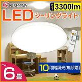 ������饤�� LED������饤�� 6�� Ĵ�� 3300lm CL6D-4.0 �����ꥹ������ޡ�����̵���ۡڡ�2�ۡڤ����ڡۡ�P01Jul16��