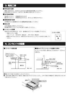 IHクッキングヒーター2口IHクッキングヒーターアイリスオーヤマ[据置型]IHC-SG221【送料無料】【●】【予約品】