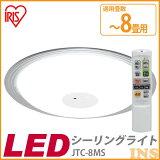 LED������饤�� 3800lm JTC-8MS�ڡ�8���ѡۡ�Ĵ��20�ʳ�+LED�������� �����ꥹ������ޡ�����̵���ۡڥ����ॻ����ۡڡ�2�ۡ�532P15May16��