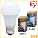 LED電球 調光 E26 広配光 40W 昼白色(485lm) LDA5N-G-E26 D-4V2・電球色(485lm) LDA5L-G-E26 D-4V2 アイリスオーヤマ【●2】