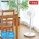 扇風機 せんぷうき リビングメカ式扇風機 KI-1735I ...