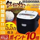 [エントリーでP10倍]炊飯器 5.5合 RC-MA50-B...