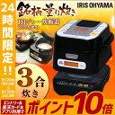 [エントリーでP10倍]IHジャー炊飯器 3合 RC-IA3...