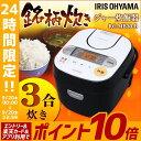 [エントリーでP10倍]炊飯器 3合 RC-MB30-B 炊...