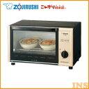 象印-ZOJIRUSHI- オーブントースターETWB22-NL 【焼き トースター 調理家電 トースト 焼き料理]【D】【送料無料】
