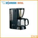 象印-ZOJIRUSHI- コーヒーメーカーECAS60-XB 【ドリップコーヒー/家庭用/調理家電/抽出】【D】【送料無料】【サーチ】【●2】【10P03Dec16】