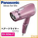 ドライヤー パナソニック Panasonic ヘアードライヤー イオニティ EH-NE46-P ピンク(ドライヤー/マイナスイオン/大風量)【D】【送料無料】【●2】 【10P01Oct16】【あす楽