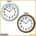 電波掛時計 セイコー KX379B・KX379S ブラウン・ピンク【D】【HD】(時計/ブランド/掛時計/新生活)【送料無料】【10P03Dec16】