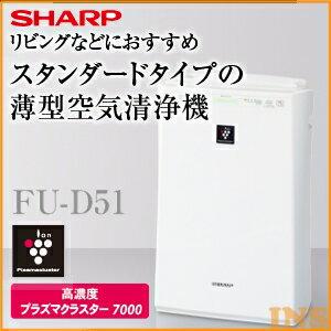 ����������FU-D51-W�ۥ磻�ȷϹ�ǻ�٥ץ饺�ޥ��饹����7000��ܡ̥��㡼��(SHARP)�͡�����̵���ۡ�D��