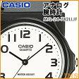【腕時計 レディース メンズ キッズ 】【チープカシオ】CASIO カシオ アナログ腕時計 正規品 MQ-24-7B2LLJF 【D】【メール便】【送料無料】【●2】【P01Jul16】