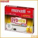 【マクセル DVD-R】データDVD+RW 4倍速 5P 【保存 データ保存 】マクセル D+RW47PWB.S1P5SA【TC】【OHM】【10P03Dec16】