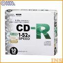 【CD-R データ用】CD-R52Xデータ用10Pスリムケース【保存 データ保存 】オーム電機 PC-M52XCRD10L【TC】【OHM】
