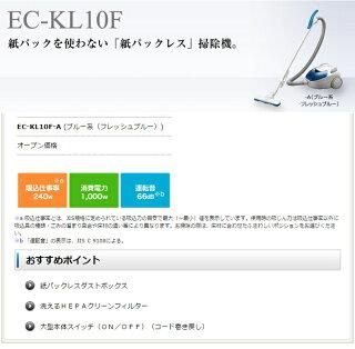 ���ݽ�ۡڥ��������ʡ����㡼��ѥå��쥹��SHARPEC-KL10F-A�֥롼�ϡ�����̵���ۡ�D��