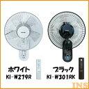 【扇風機 壁掛け】壁掛けフルリモコン扇風機 30cm【壁掛け扇風機 リモコン付き せんぷう機 冷房 】TEKNOS KI-W279R KI-W301RK【B】【...