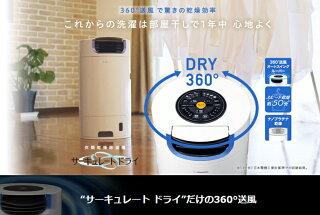 【乾燥機除湿機衣類乾燥機除湿乾燥洗濯湿気除湿衣類乾燥機象印】