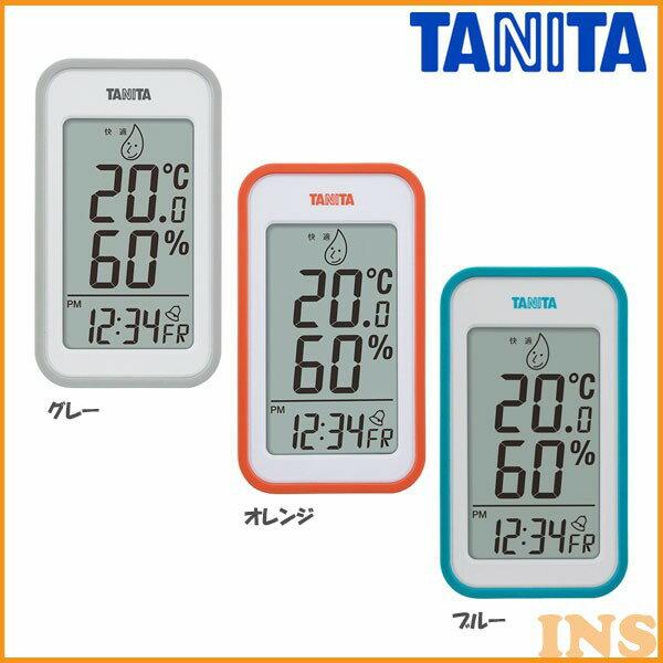 【デジタル】デジタル温湿度計【温度計 湿度計 おしゃれ】タニタ[TANITA] TT-559・グレー・オレンジ・ブルー【KM】【D】【送料無料】