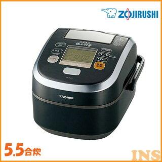 【炊飯器調理新生活ご飯圧力IH炊飯ジャー5.5合象印【ZOUJIRUSHI】】