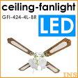 シーリングファンライト SLF-4-BR ブラウン SLF-4-WH ホワイト【D】【Si】(空気循環/4灯/スポットライト)【送料無料】 【10P01Oct16】