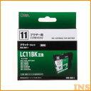【インク ブラザー】【012993】 ブラザー純正 LC11BK対応 汎用インクINK-BB11【インクジェット】 INK-BB11【D】【OHM】【10P03Dec16】