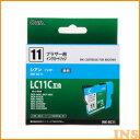 【インク ブラザー】【012994】 ブラザー純正 LC11C対応 汎用インクINK-BC11【インクジェット】 INK-BC11【D】【OHM】