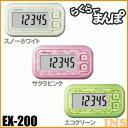 ��ޥ����ס̻��� / YAMASA�� �餯�餯�ޤ�ݡ̤餯�餯����� EX-200W��P��G ���Ρ��ۥ磻�ȡ�������ԥ���������� ��D�ۡ�K�ۡڥ���ءۡ�����̵���� ��1...