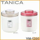 タニカ〔TANICA〕ヨーグルトメーカー(ヨーグルティア) ピンク・ホワイト YM-1200-NR・NW〔ランキング入賞〕【送料無料】【●2】【予約品】【12月下旬入荷予定】【10P03Dec16】