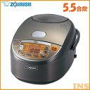 象印(ZOJIRUSHI)IH炊飯ジャー(5.5合) NP-VN10【送料無料】【サーチ】【●2】【10P03Dec16】