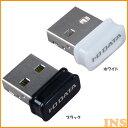 11n準拠 150Mbps 超小型 無線LANアダプター WN-G150UMWネットワーク 無線LAN USB 子機 ネットワークUSB ネットワーク子機 無線LANUSB U..