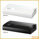1000BASE-T 8ポートHUB省電力モデル ETG-ESH08W2Bネットワーク 有線LAN スイッチングハブ 8ポート ネットワークスイッチングハブ ネッ..