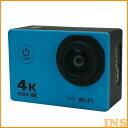 4Kカメラ「アームスカイ」 SPC-30送料無料 かめら 撮影 写真 高画質 かめら写真 かめら高画質 撮影写真 写真かめら 高画質かめら 写真撮影 DEAR LIFE 【D】
