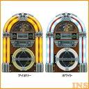 エントリーでP10倍 ジュークボックス風CDプレーヤー ミュージックボックス HNB-MX2500-IV HNB-MX2500-WH 送料無料 CDプレイヤー ブルートゥース ラジオ オーディオ 家電 ホノベ電機 アイボリー ホワイト【D】