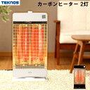 \最安挑戦★4,980円/電気ストーブ ストーブ おしゃれ ...