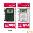 デジタルポケットラジオ AR-DP35B AIWA デジタル ラジオ ポケットラジオ コンパクト 軽量 FM アイワ ブラック シルバー【D】【B】