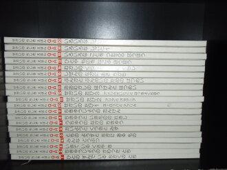 經過對應●sekainochishikiehon 1-20卷●,有年紀的污垢,設置●中古兒童書全卷