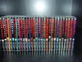 共有 53 書籍階梯餐廳 50 卷集。 + Navi 3 書 (邪惡的惡魔精神)-松谷讓孩子擁有兒童書全套