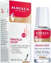 新品 送料無料●Mavala stop マヴァラ バイターストップ●爪噛み 指しゃぶり防止 爪かみ防